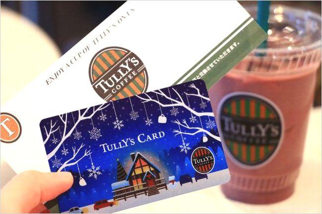 タリーズのカード