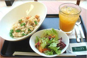 発芽玄米リゾット鮭とあさりの塩麹